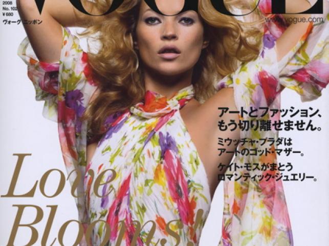 "Kate Moss w japońskim ""Vogue"" z lutego"
