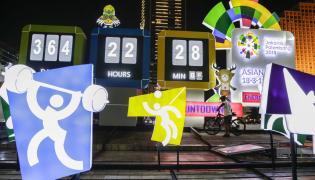 Igrzyska Południowoazjatyckie w Malezji