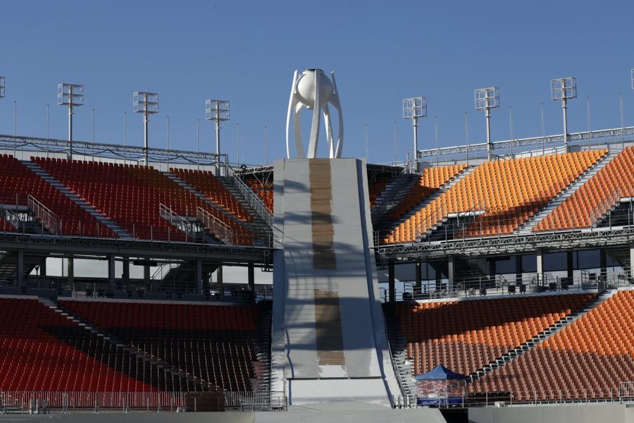 Stadion olimpijski w Pjongczang