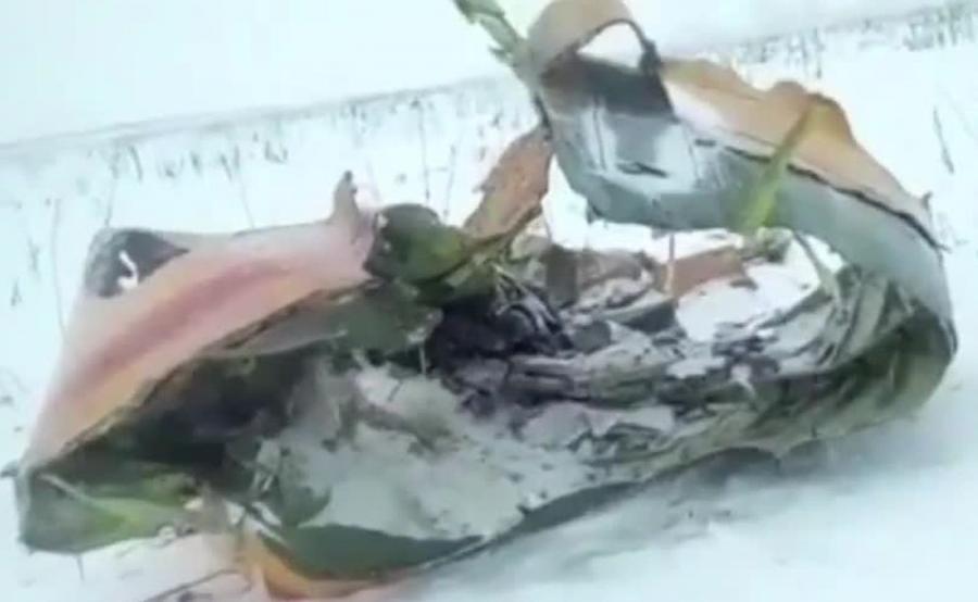 Szczątki rozbitego samolotu An-148