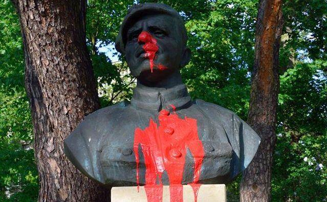 Pomnik Łupaszki / Józef Wieczorek
