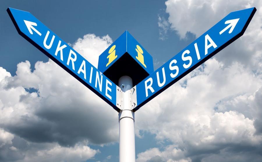 Rosja, Ukraina