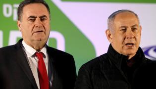 Katz Netanyahu