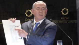 Benjamin Netanjahu / screen
