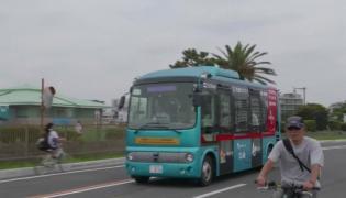 autonomiczny autobus