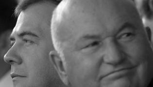 Jurij Łużkow i Dmitrij Miedwiediew
