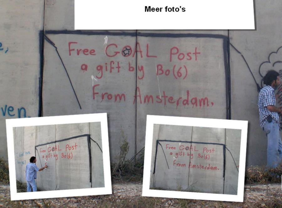 Na wysłane SMSem zamówienie, graficiarze stworzą dla nas obraz na murze, rozgradzającym państwo Izrael od Palestyny.