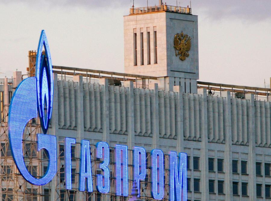 Tak Unia rozprawi się z Gazpromem
