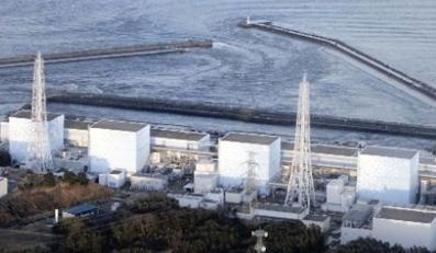 Alarm atomowy w Japonii. Topi się rdzeń reaktora
