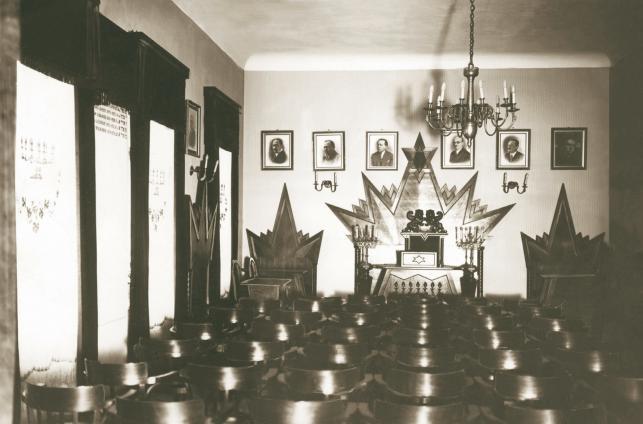 Przedwojenna żydowska Warszawa