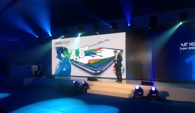Polska premiera smartfonu Samsung Galaxy S3