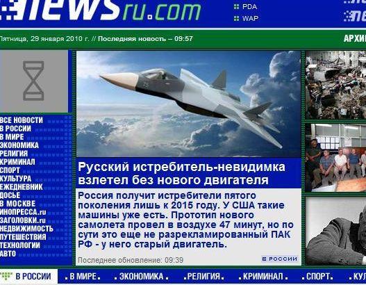 Pierwszy lot rosyjskiego supersamolotu