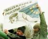 Reforma gospodarcza Balcerowicza