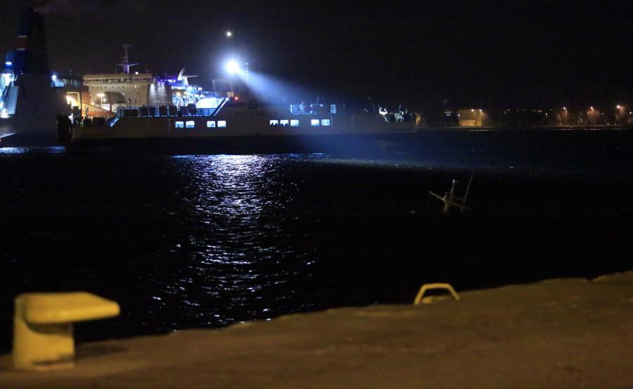 Miejsce zatonięcia holownika Kuguar
