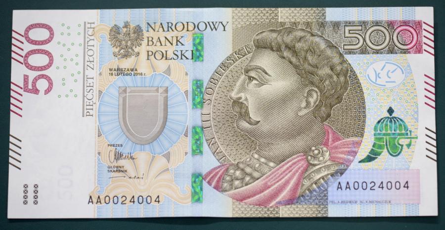 Awers nowego banknotu