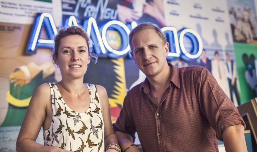 Katia Priwieziencew oraz Paweł Tarasiewicz / Amondo Film
