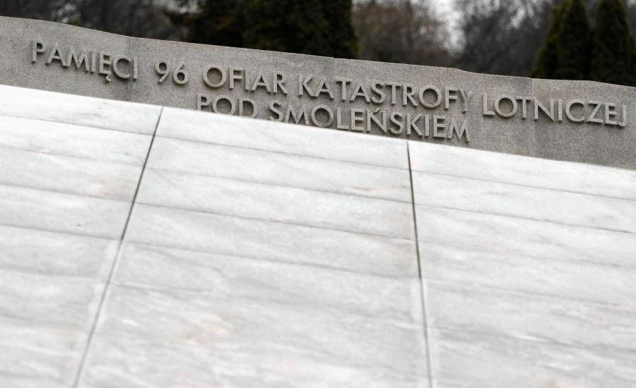 Pomnik ofiar katastrofy