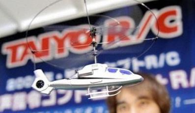 Ten helikopter słucha twojego głosu