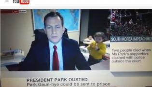 korespondent BBC